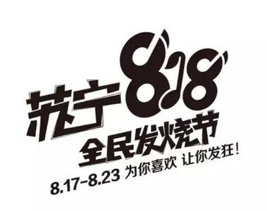 logo logo 标志 设计 矢量 矢量图 素材 图标 379_300